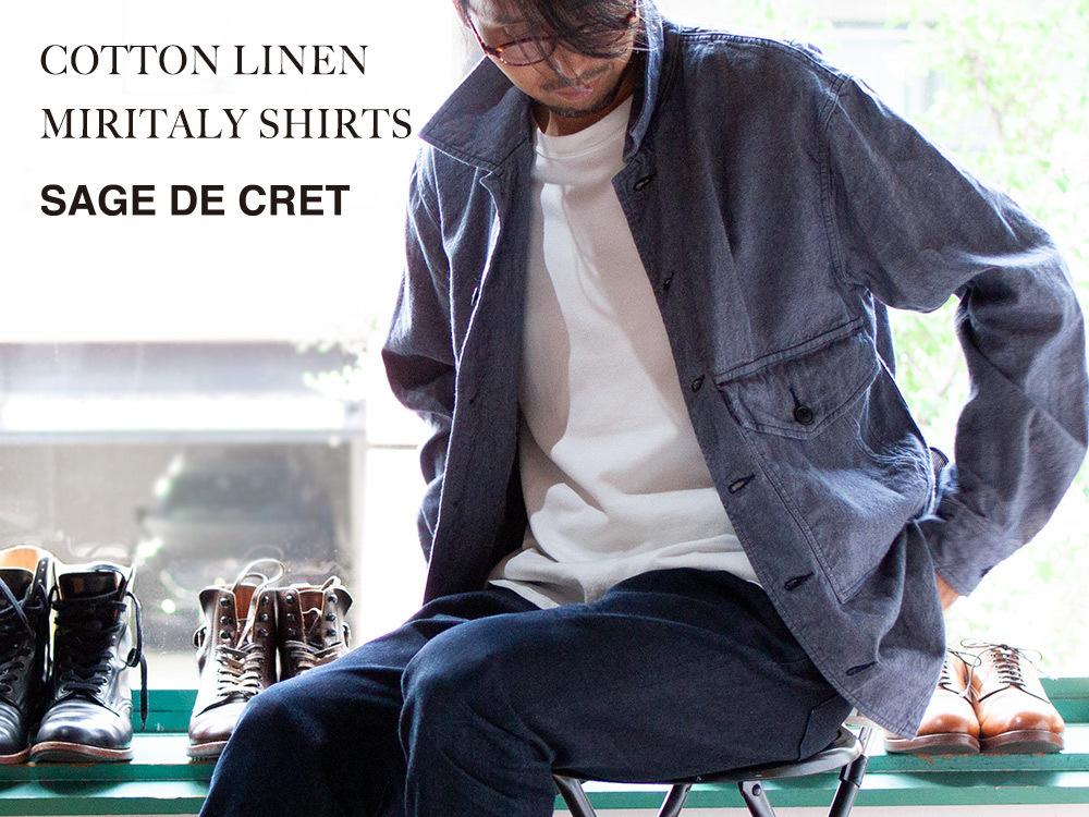 SAGE DE CRET ミリタリーシャツ